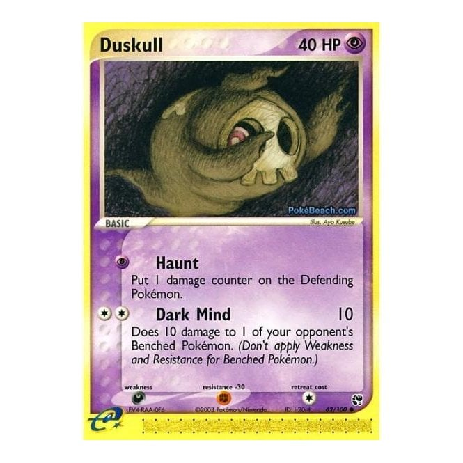 pokemon-single-card-ex-sandstorm-reverse-holo-062-100-duskull-p86569-88538_medium.jpg