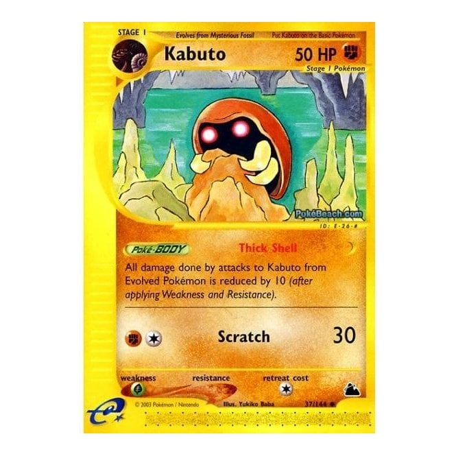 pokemon-single-card-skyridge-037-144-kabuto-p87518-89525_medium.jpg