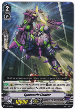 Cardfight!! Vanguard Promotional Card : V-PR/0158 Egocentric Flanker