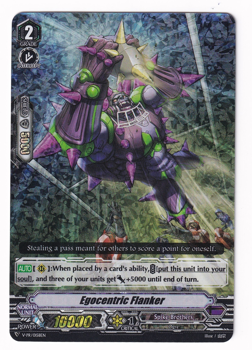 Cardfight!! Vanguard Promotional Card : V-PR/0158 Egocentric Flanker (Foil)