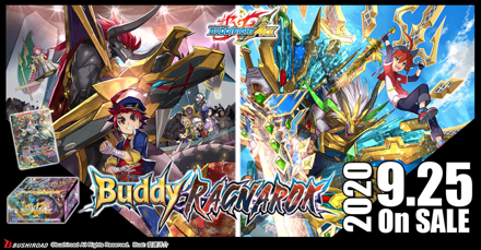 Future Card Buddyfight - Ace Special Series Alternative Vol. 1 Buddy Ragnarok
