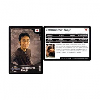 Magic the Gathering : PRO PLAYER 2006 13/30 : Tomohiro Kaji