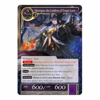 Force of Will TCG - Promo Card : PR2015-003 Morrigan, the Goddess of Tragic Love