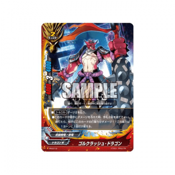Future Card Buddyfight Promotional Card PR/0095EN Golcrash Dragon