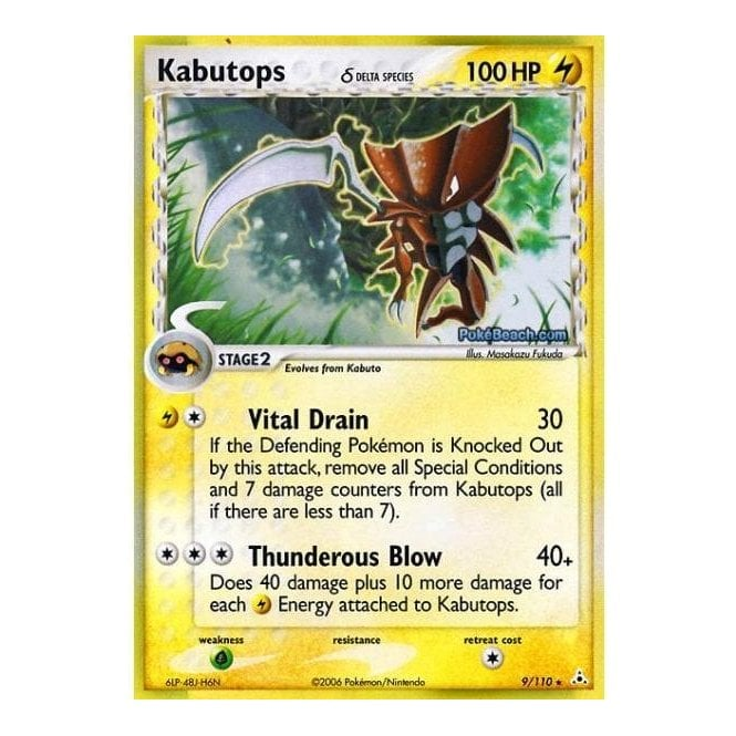 pokemon-single-card-ex-holon-phantoms-009-111-kabutops-delta-species-p85274-87220_medium.jpg
