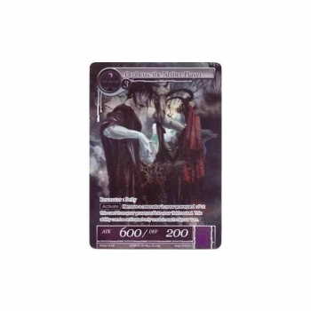 Force of Will TCG - Promo Card : PR2014-02 Orpheus the Nether Player