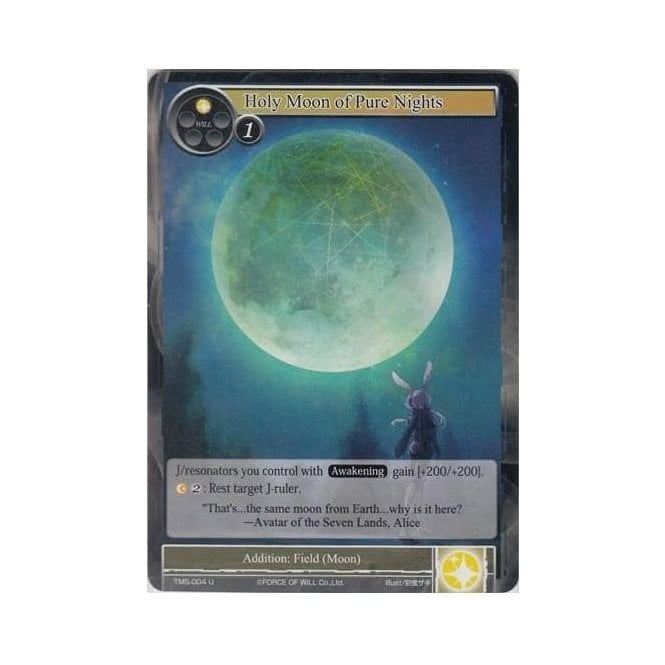 force-of-will-single-card-tms-004-holy-moon-of-pure-nights-p134158-148335_medium.jpg