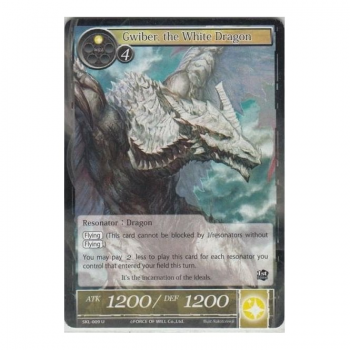 Gwiber, the White Dragon : SKL-009 - Force of Will Single Card